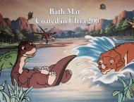 RSU bath mat